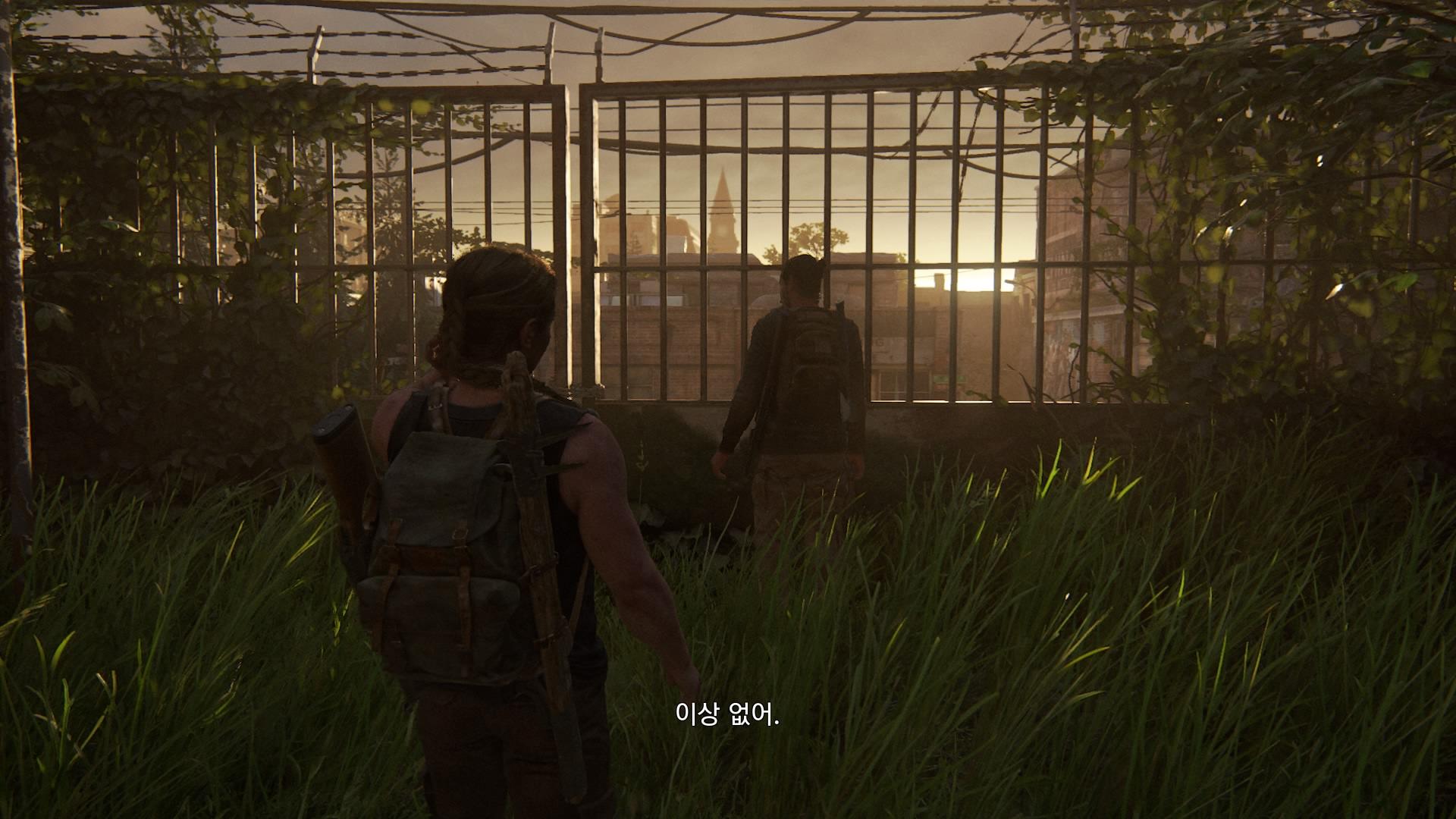 The Last of Us™ Part II_20200622021321
