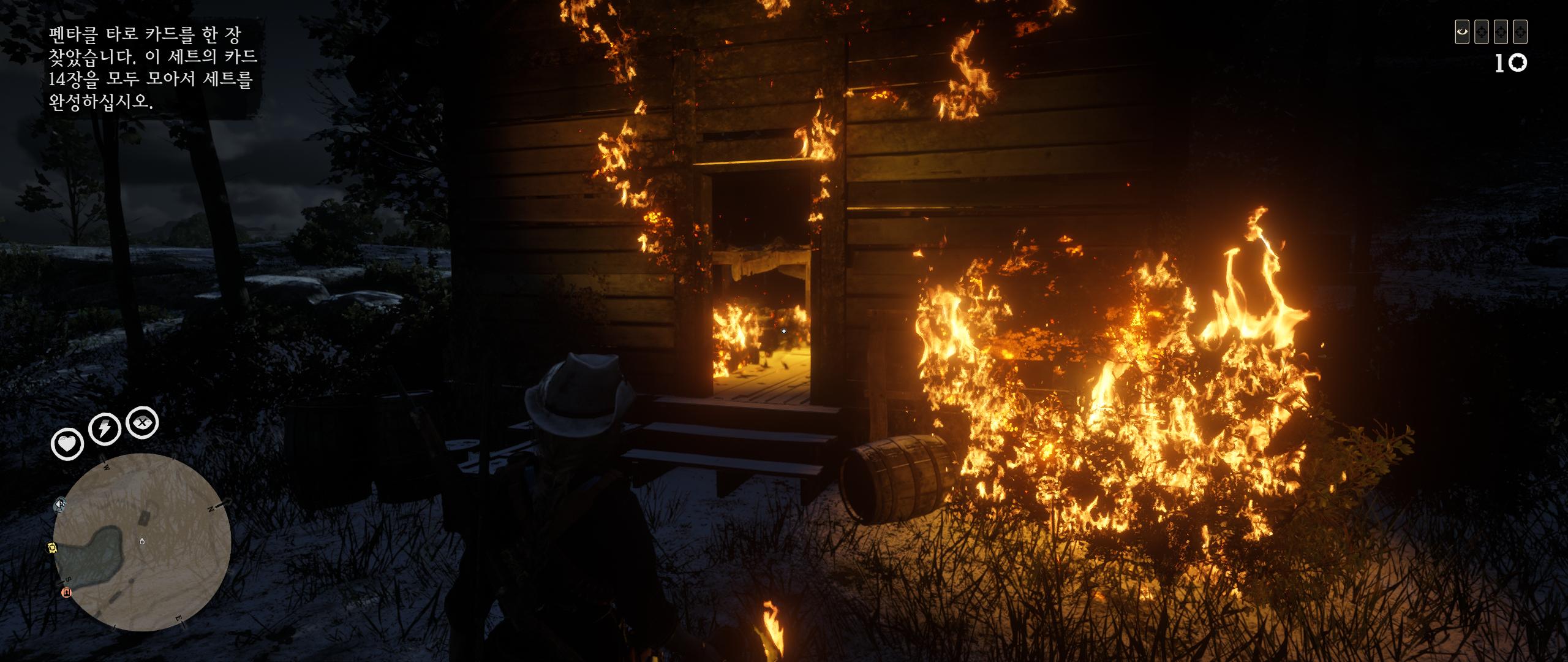 Red Dead Redemption 2 Screenshot 2019.12.22 - 15.28.55.06