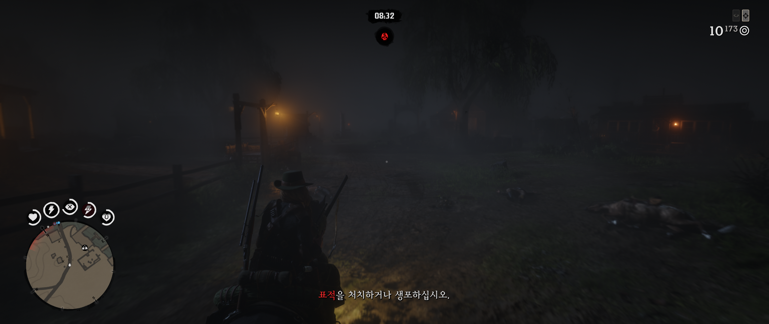 Red_Dead_Redemption_2_Screenshot_2019.12.03_-_21.54.12.42