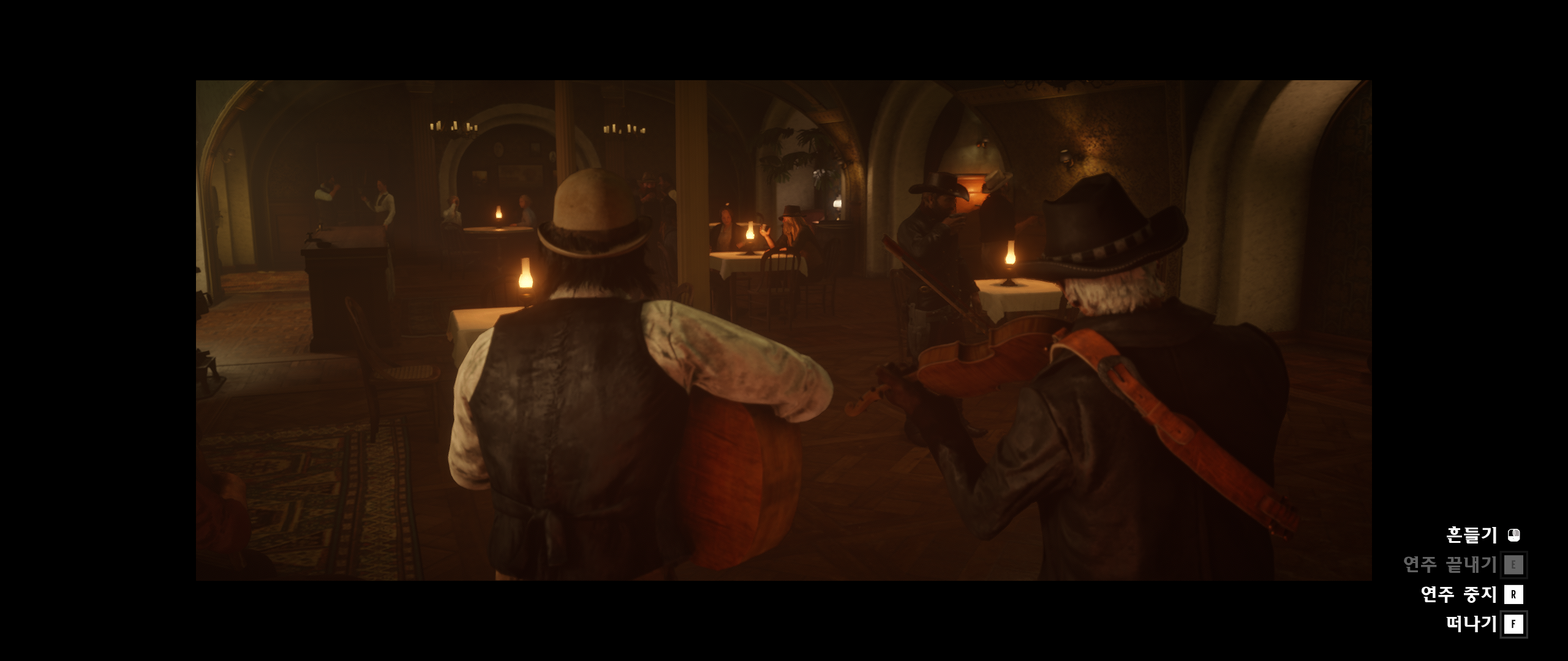 Red Dead Redemption 2 Screenshot 2019.12.15 - 01.50.38.79