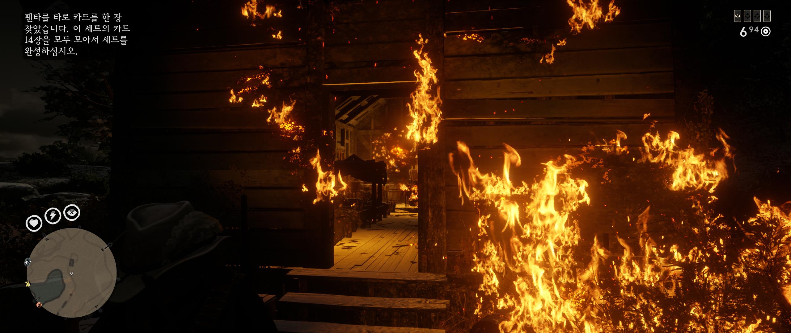 Red Dead Redemption 2 Screenshot 2019.12.22 - 15.29.00.75