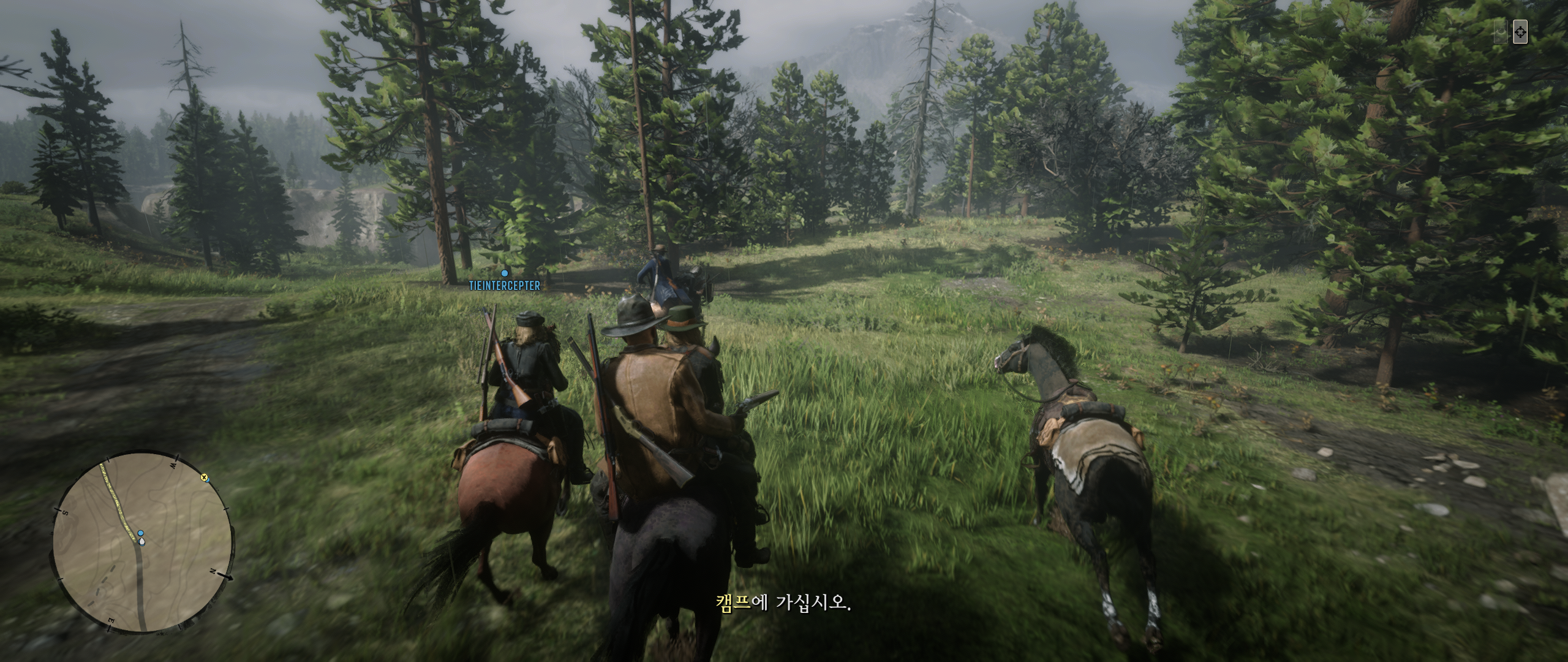 Red_Dead_Redemption_2_Screenshot_2019.12.03_-_21.21.57.88