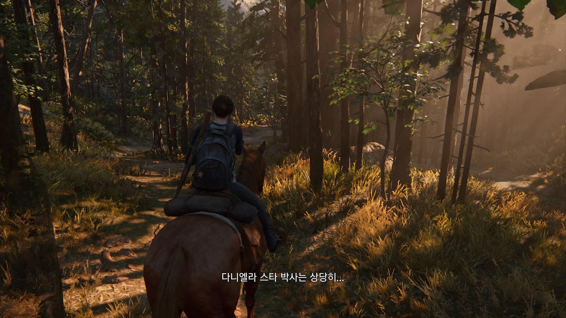The Last of Us™ Part II_20200620213819