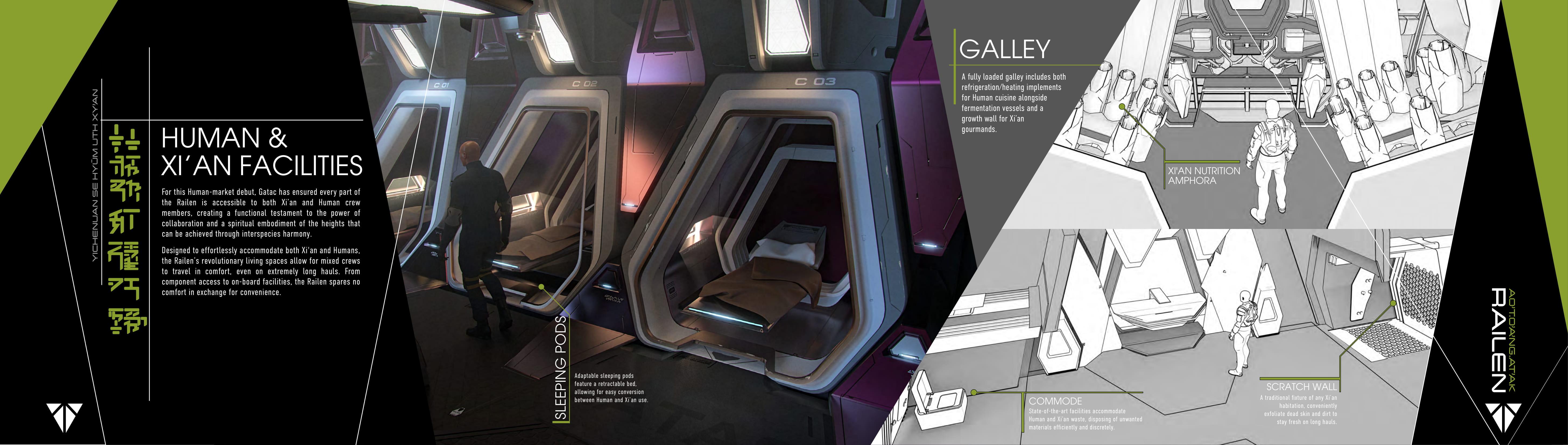 Xian_cargo_brochure-09
