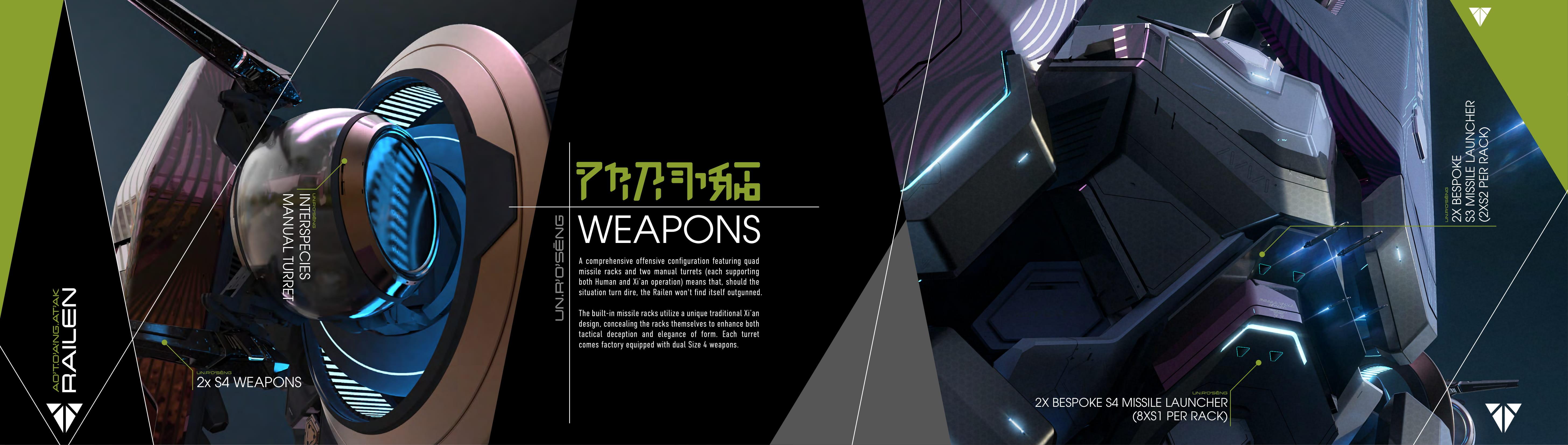 Xian_cargo_brochure-10