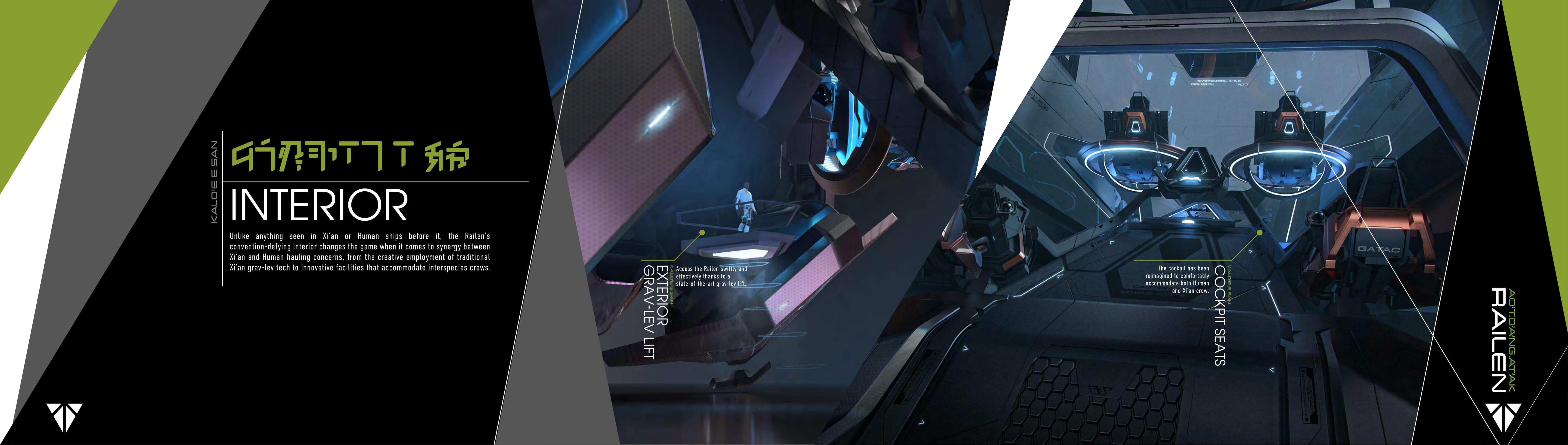 Xian_cargo_brochure-07